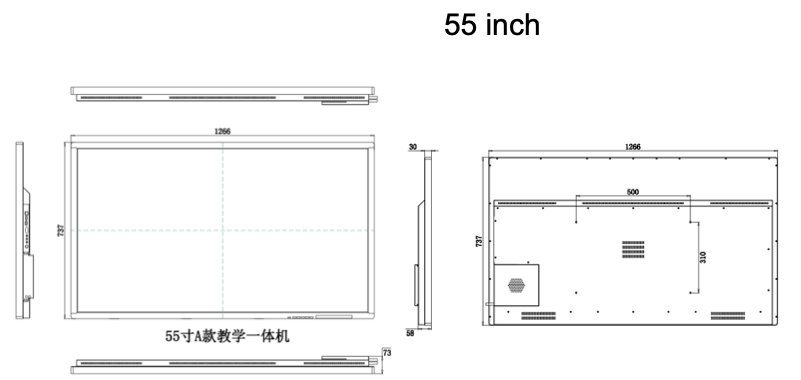 55Inch Touch Screen all-in-one Interactive Display.png