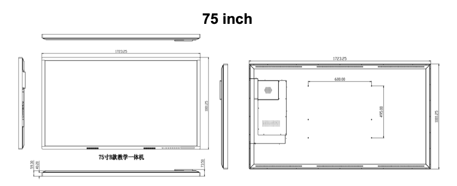 75Inch Touch Screen all-in-one Interactive Display.png